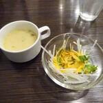 125263619 - ランチ:サラダ、スープ