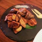 ズイジ - ハーブ塩のフライドポテト