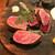 ズイジ - 料理写真:阿波黒牛イチボ