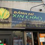 バインミー シンチャオ -