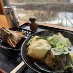 龍頭之茶屋 - ちまき250円とおぞう煮600円、缶ビール350円