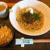 Chokozai - 料理写真: