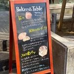 ベーカリーアンドテーブル箱根 -