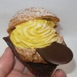 Konditorei Ohashi - 料理写真:・「かぼちゃのシュークリーム(¥302)」