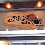 6889cafe - サイン
