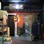 12529741 - ④お店の入口