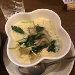 竹嶋 - 茶碗蒸し