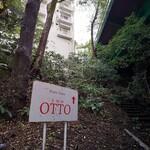OTTO - 等々力渓谷下から