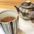 ひろ作 - その他写真:お茶のお替わりは急須で