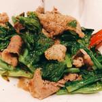 ベトナムビストロasiatico - 牛肉と青菜のサオトイ