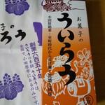 125303025 - お菓子のういろう(小豆)700円