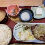 金沢牛たん食堂 10&10 - ワタシの