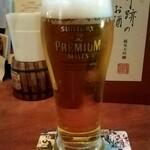 OCEAN breeze - 生ビール:500円
