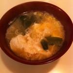 キッチンすもり - 玉子入りの味噌汁(要注文)