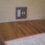 ザブレイクズカフェ - 2012,04,16