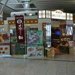 MMCオーガニックカフェ - お店の外観@2012/4