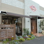 CAFE Suginoki - 外観