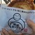 POPO ホットク - 【ハチミツホットク】250円 薄いけど大き目