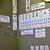 大福屋 - メニュー写真:壁に貼られたメニュー
