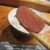 魚虎 - 料理写真:無着色で質良し、粒々が堪らん♡