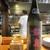 魚虎 - ドリンク写真:日本酒 鍋島(佐賀) 850円