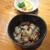 魚虎 - 料理写真:赤ナマコ酢 680円