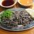 魚虎 - 料理写真:生センマイ刺 780円