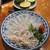 魚虎 - 料理写真:柑橘が宮崎のヘベスの日