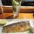 魚虎 - 料理写真:塩サバ半身 800円