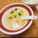 125327920 - 定食の玉子スープ