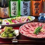 お料理 ひ魯ひ魯 - 2020春 宴会コース一例
