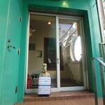 グリル ド ビエント - 2階お店入口