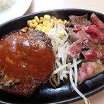 グリル ド ビエント - ドミグラスハンバーグ&薄切りステーキ