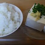かどや食堂 -