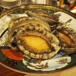 鉄板酒菜 ぶりお - 八雲産の蝦夷鮑