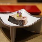 照寿司 - 鰆