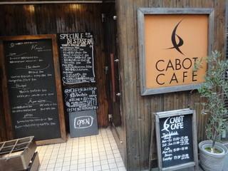 カボット カフェ