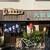 福食堂 - 外観写真: