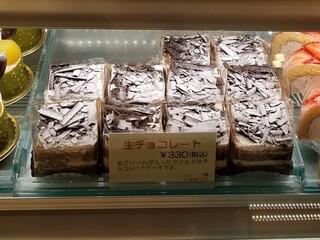おだふじ - 生チョコレート