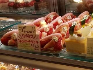 おだふじ - ストロベリーチーズケーキ