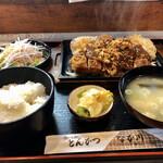 とんかつ 食べ処 なか川 - 料理写真:わらじカツ定食