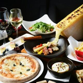 チーズ家の自慢料理を堪能できるコース多数♪