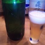 12535050 - ハートランドビール