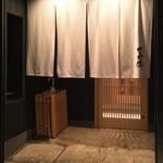 125353678 - 暖簾の店名は原辰徳巨人監督が書いたそう。