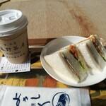 藤野茶房 -