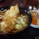 三角茶屋 - 天ぷらうどん 630円