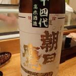 志乃ぶ寿司 - ドリンク写真: