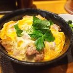新橋 鶏繁 どんぶり子 - 親子丼  ¥1,150 南部赤鶏の旨味がギュッ
