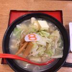 8番らーめん - 野菜らーめん バター風味