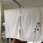 雨は、やさしく - 名鉄百貨店の催事にて
